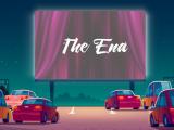 cinéma plein air drive-in